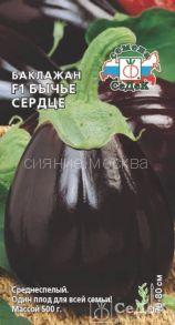 Семена баклажана Бычье Сердце F1