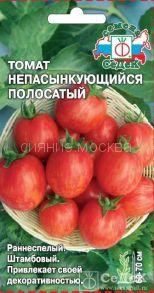 Семена томата Непас 10 (Непасынкующийся полосатый)