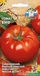 Семена томата Биф