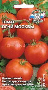 Семена томата Огни Москвы
