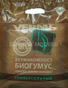 """Вермикомпост (Биогумус) """"Вашей земли основа"""", 4 л"""