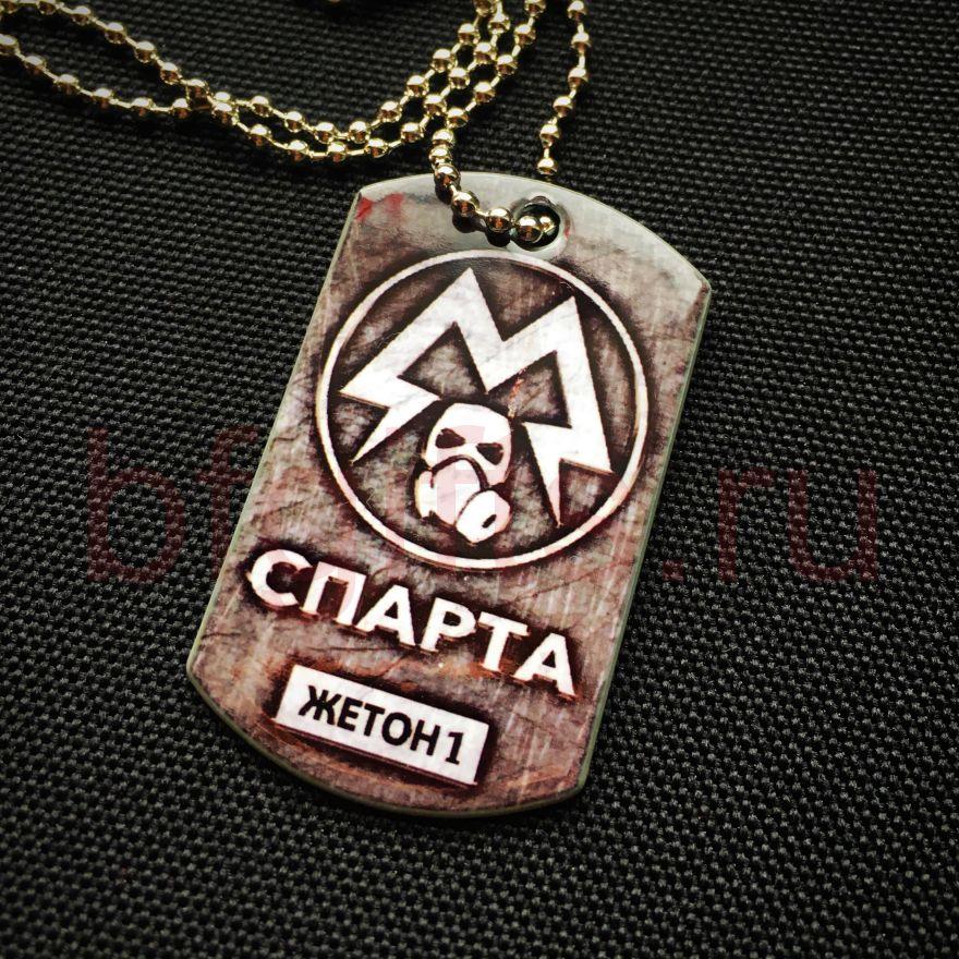 Жетон Sparta 2019, Metro.Exodus
