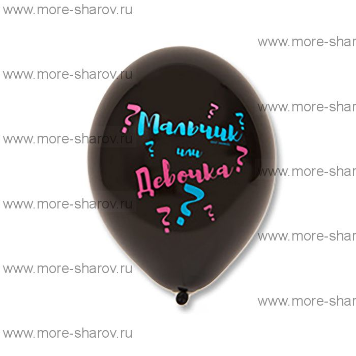 """Шар 14""""(34см) Мальчик или Девочка с конфетти"""