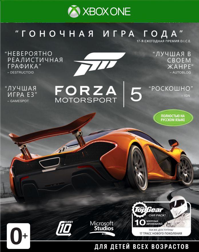 Игра Forza Motorsport 5 GOTY Издание игра года  (XBOX ONE)