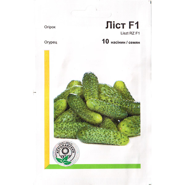 «Лист» F1 (10 семян) от Rijk Zwaan