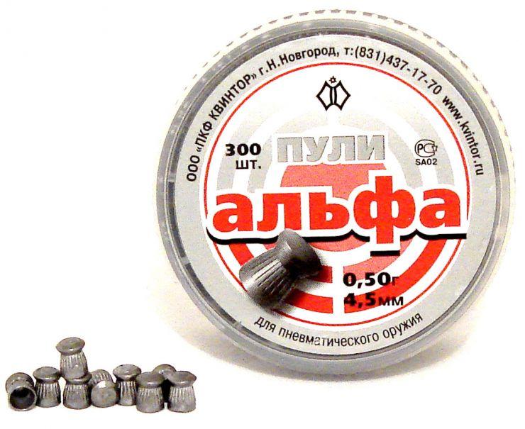"""Пуля пневматическая 4,5мм """"Альфа"""" (150шт.)"""