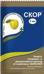 "Фунгицид ""Скор"" для плодовых комплексный ампула 2 мл"