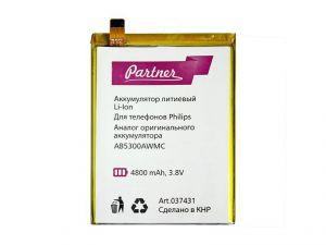 Аккумулятор Partner Philips W6610 Xenium (AB5300AWMC)