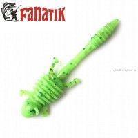 Мягкие приманки Fanatik Mik Maus 3,5'' 85 мм / упаковка 4 шт / цвет: 020