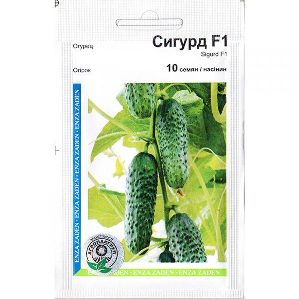 «Сигурд» F1 (10 семян) от Enza Zaden