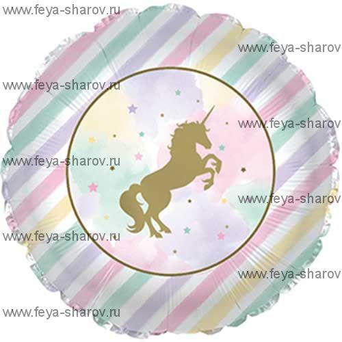 Шар Единорог и звезды 46 см
