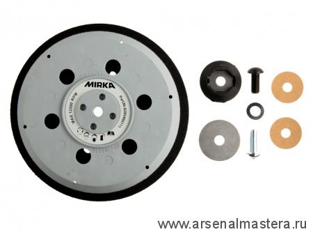 Универсальная шлифовальная подошва 150мм 57 отв 5/16дюйм/М8 средней жесткости, липучка. Подходит к системе Multi-Jetstream от Festool. MIRKA 8295486111