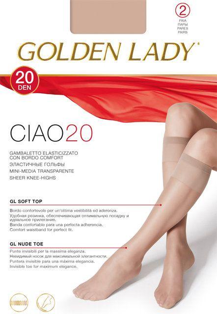 Гольфы GOLDEN LADY Ciao 20