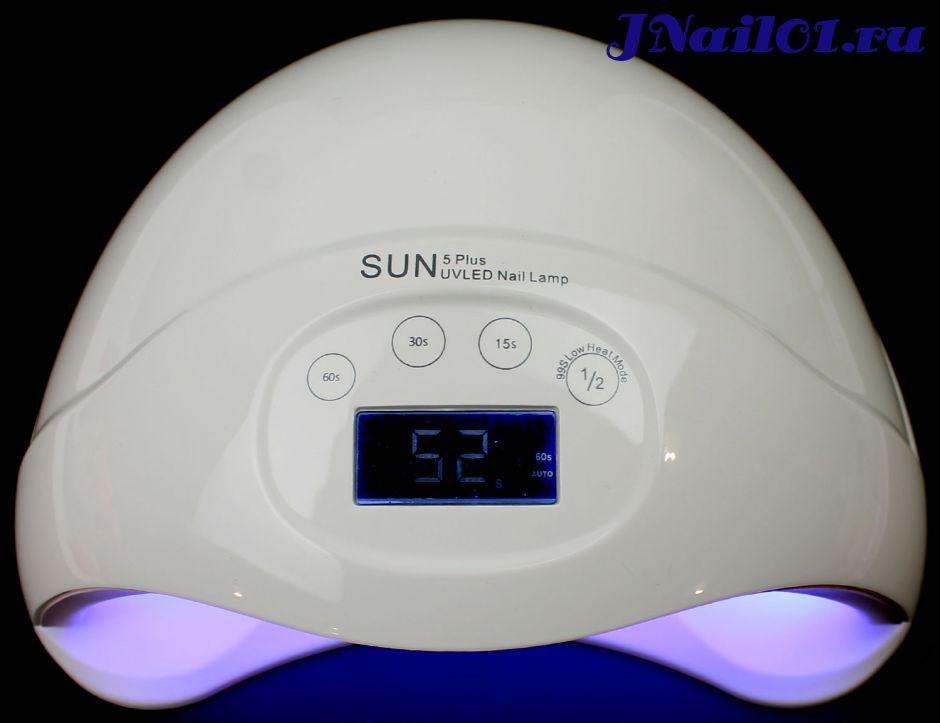 LED лампа 48W SUN 5 PLUS