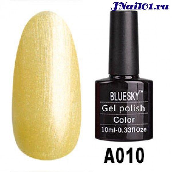 Bluesky А010