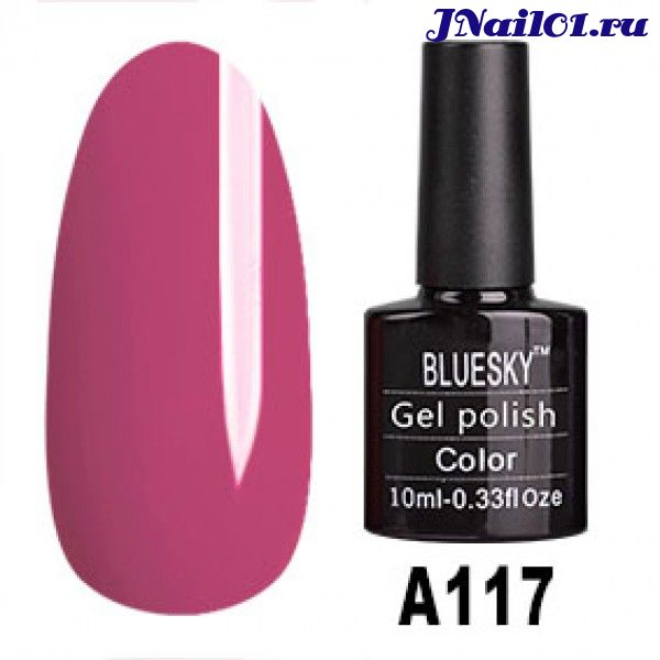 Bluesky А117