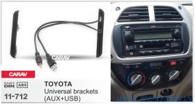 Carav 11-712 боковые вставки 2-DIN c AUX и USB (TOYOTA )