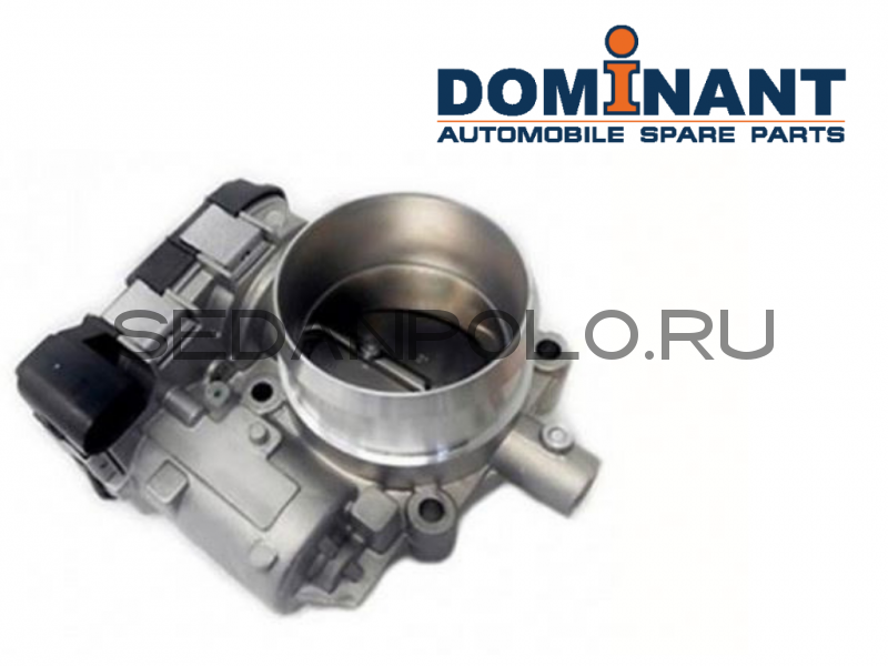 Блок дроссельной заслонки/заслонка DOMINANT Volkswagen Polo Sedan/Rapid CFNA/CFNB