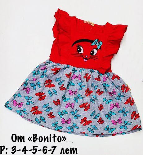 """Платье для девочек """"КОШЕЧКА"""" 3-7 лет BN1178-4"""