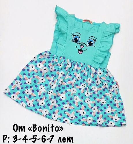 """Платье для девочек  """"БОНИТО"""" 3-7 лет BN1178-3"""