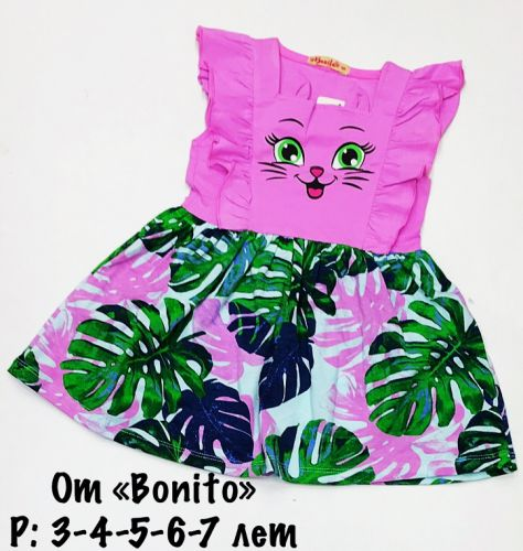 """Платье для девочек  """"БОНИТО"""" 3-7 лет BN1178-2"""