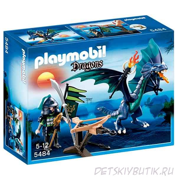 Игровой набор «Бронированный дракон с катапультой», Playmobil