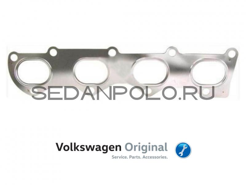 Прокладка выпускного коллектора VAG Volkswagen Polo Sedan