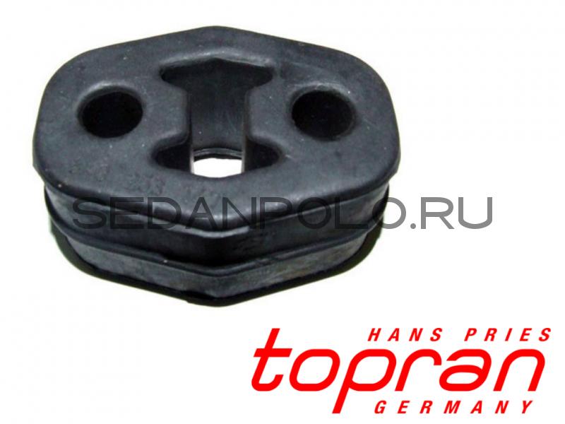 Подвес глушителя сайлентблок Hanse Pries Polo Sedan/Rapid