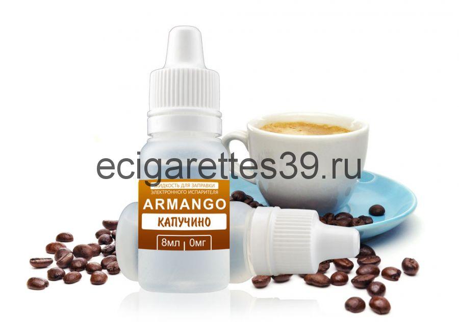 Жидкость Armango Капучино, 8 мл.