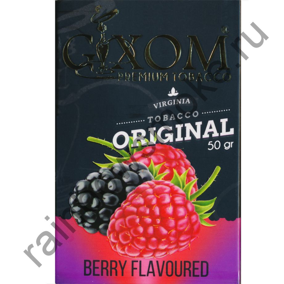 Gixom Original series 50 гр - Berry (Ягоды)