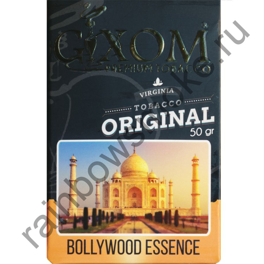 Gixom Original series 50 гр - Bollywood (Болливуд)