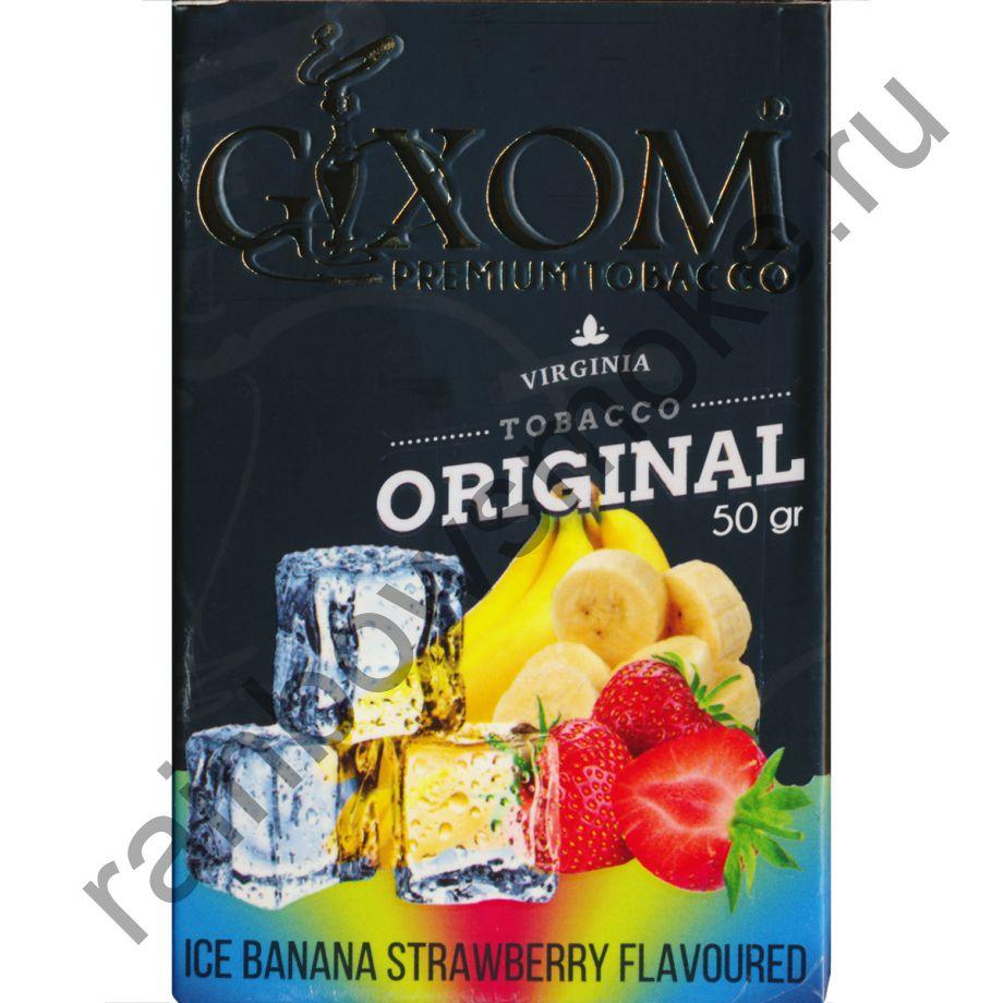 Gixom Original series 50 гр - Ice Banana Strawberry (Ледяные Банан и Клубника)