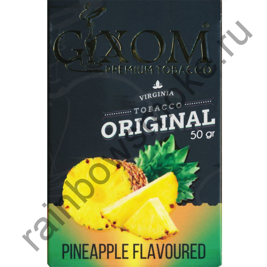 Gixom Original series 50 гр - Pineapple (Ананас)