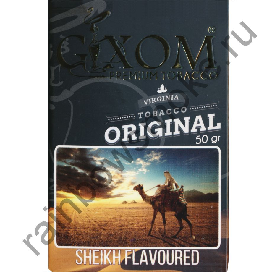 Gixom Original series 50 гр - Sheikh (Шейх)