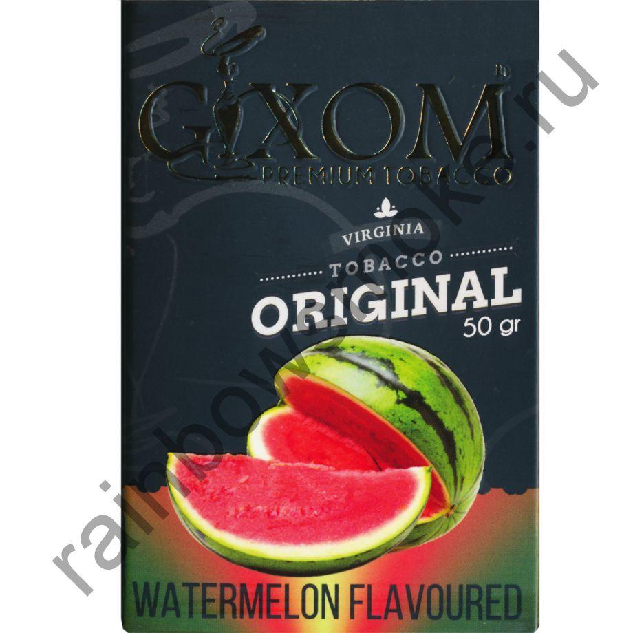 Gixom Original series 50 гр - Watermelon (Арбуз)