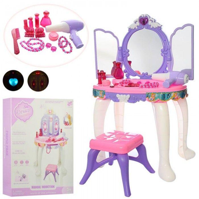 YL80009 Туалетный столик трюмо игровой с MP3 светом, музыкой и волшебной палочкой