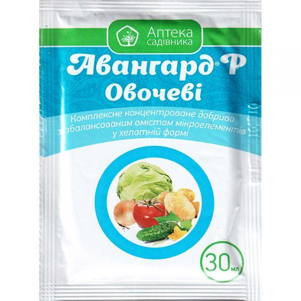 """Авангард Овощные"" (30 мл) от Ukravit"