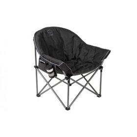 Кресло складное FHM Rest