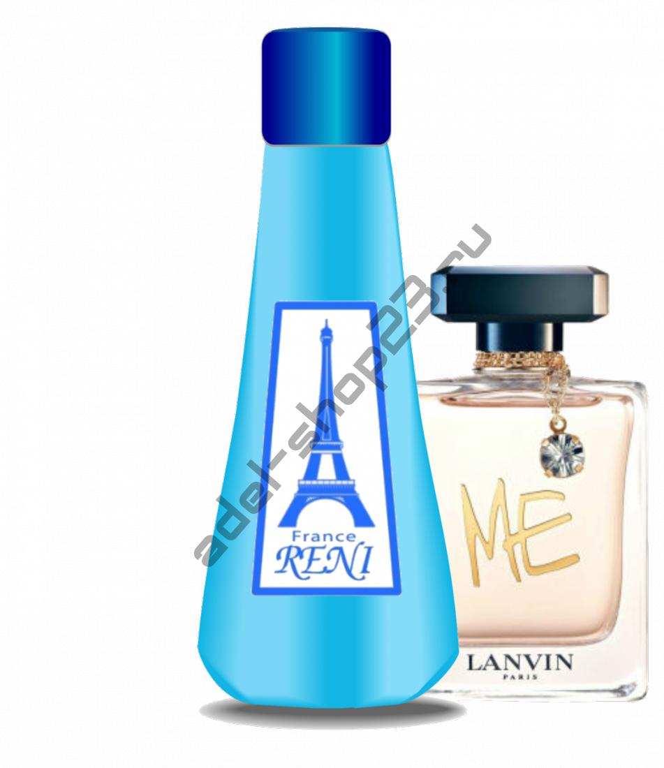 RENI 409 - Аромат направления Lanvin Me (Lanvin)