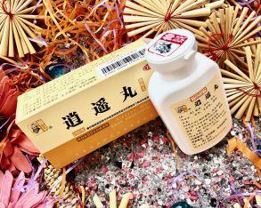 """Пилюли блаженства """"сяо яо вань"""" (xiaoyao wan)200 шариков массой 0,18 г во флаконе."""