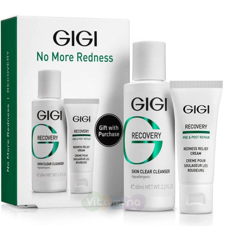GiGi Дорожный набор для чувствительной и поврежденной кожи Recovery No More Redness