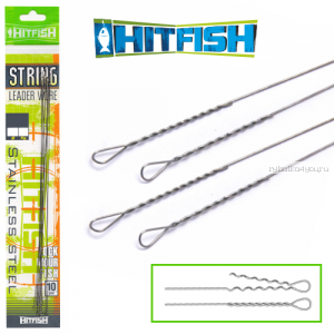 Поводки струна Hitfish String Leader Wire 150мм /0,30мм /9,0 кг / 10 шт в упаковке