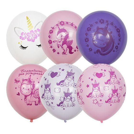 Шар латексный «Единорог на день рождения», 1 штука