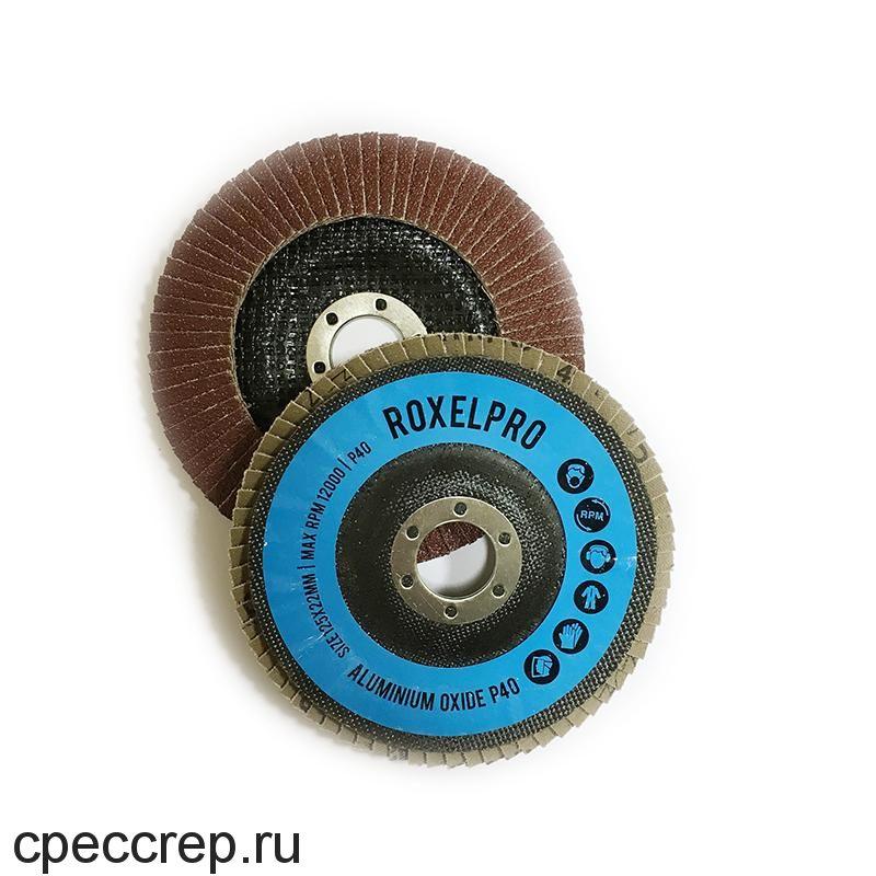 Лепестковый круг ROXONE 125 х 22мм, оксид алюминия, конический, Р40