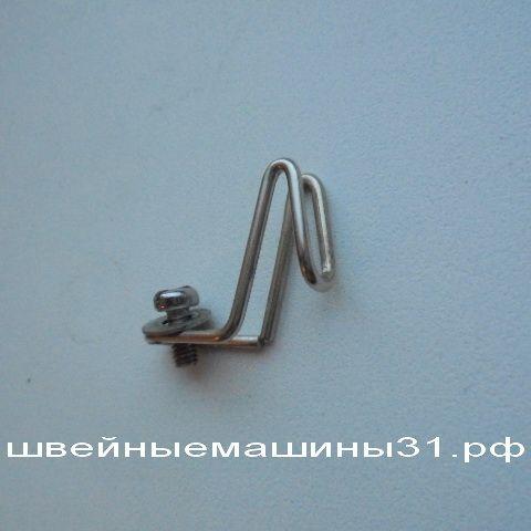 Нитепритягиватель правой нити GN       цена 200 руб.