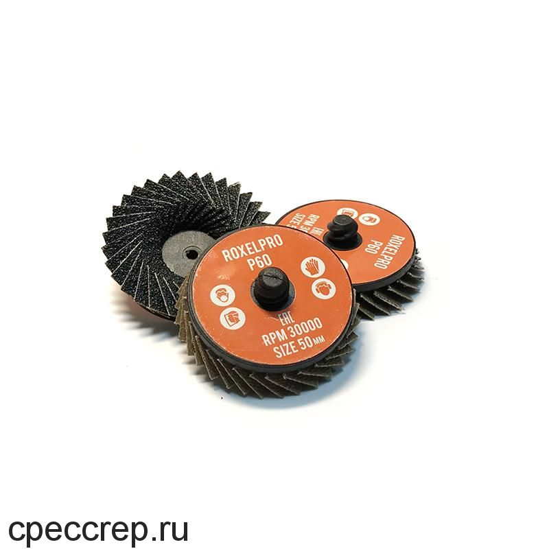 Быстросъёмный лепестковый шлифовальный круг ROXTOP  50мм, цирконат, Р80
