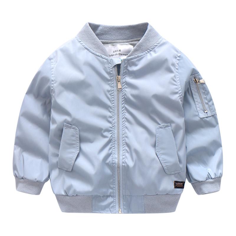 Куртка  BABYKIDS ELEMENT 8496