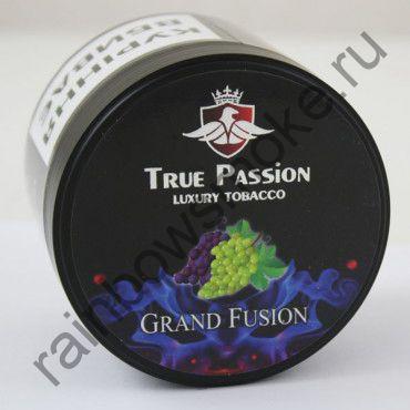 True Passion 50 гр - Grand Fusion (Виноград)