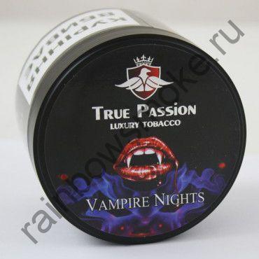 True Passion 50 гр - Vampire Nights (Сицилийский Апельсин и Грейпфрут)