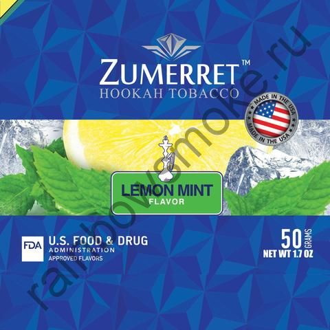 Zumerret Blue Edition 50 гр - Lemon Mint (Лимон Мята)